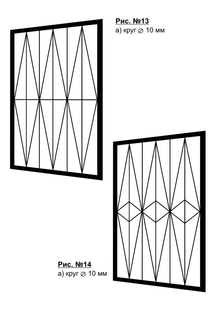 Решетка плоская распашная