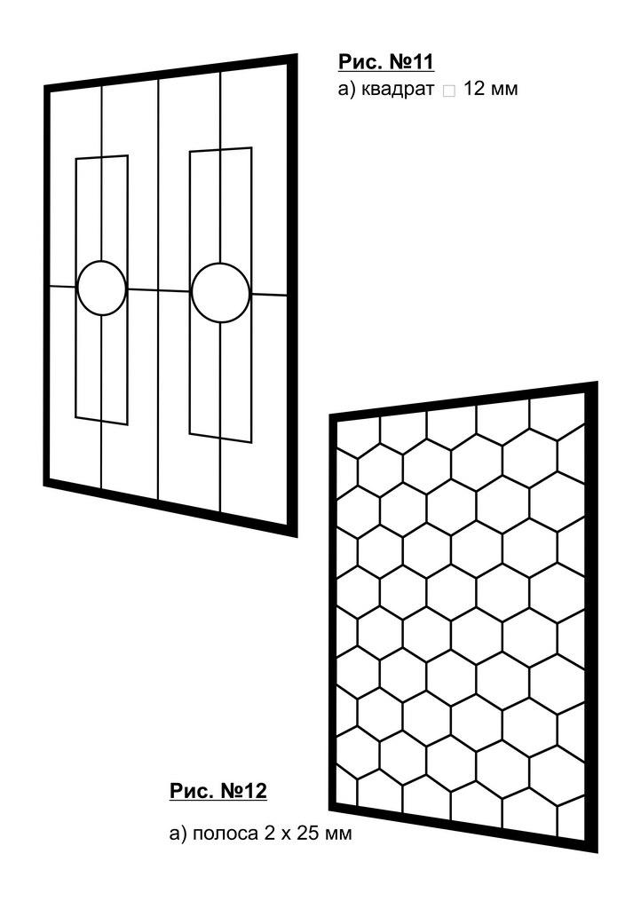 Решетка на окно плоская АСД